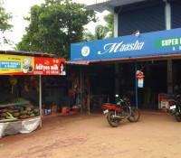 Maasha super market &Bakery Edakazhiyoor