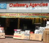 CHALISSERY AGENCIES