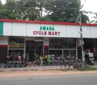 AMANA CYCLE MART