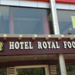 ROYAL FOOD CATERING & EVENT MANAGEMENT