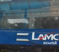 LAMCY MARGIN FREE SUPERMARKET