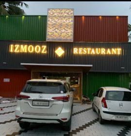IZMOOZ RESTAURANT
