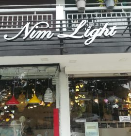 NIM LIGHT