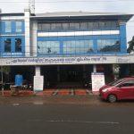 ERIYAD SERVICE CO-OPERATIVE BANK-98