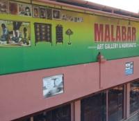MALABAR ANTIQUE ART GALLERY
