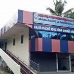 KAIPAMANGALAM FISHERMEN'S CO-OPERATIVE BANK